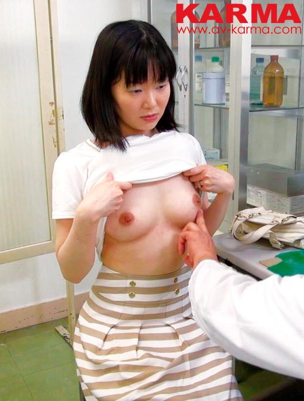 悪徳エロ医師盗撮28 ○○産婦人科セクハラ診察 キャプチャー画像 6枚目