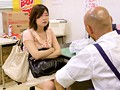 (kar00728)[KAR-728] 都内スーパーマーケット店長撮影 万引きした美人妻に肉体的制裁を加える動画 ダウンロード 6