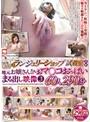関東近県 某ランジェリーショップ試着室盗撮 地元お嬢さんたちのおマ○コ・おっぱいまる出し映像3 60人290分