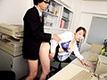 勤務している会社の先輩OLがあまりにもエロ過ぎてガマンでき...sample7