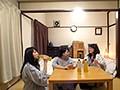 関東圏某老舗旅館オーナー撮影動画流出 宿泊先の旅館の一室「ご自由にお飲み下さい」と室内に置かれた飲み物には即効性の睡眠薬が大量に混入されていた… 女性宿泊客を狙った睡眠薬昏睡中出しレイプ動画
