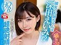【VR】彼女のお姉ちゃんは深田えいみ!?フェロモンムンムン...sample1
