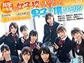 【VR】共学初年度 元女子校に入学した男子は僕ひとり!?先輩...sample1
