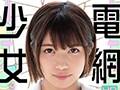 【VR】電網少女-INTERNET GIRL NOZOMI-解き放たれた20年分の...sample1