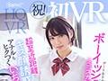 【VR】祝!初VR 初めてできた彼女からデートをドタキャンされ...sample1