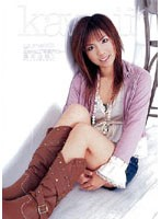 kawaii* yuna★01 澤井由奈 ダウンロード