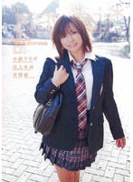 kawaii High School 01 ダウンロード