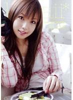 kawaii*girl 09 [KAWD049]