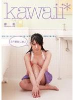 3P姫はじめ♪ [KAWD071]