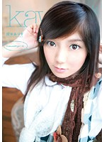 kawaii* kawaii girl 16 国仲ありす