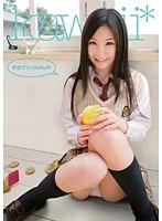 学校でセックchu☆ 水玉レモン ダウンロード