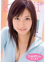 新人!kawaii*専属デビュ→スタア発掘☆ものすごい美少女♪ [KAWD145]