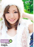 S-kawaii* 02 maya ダウンロード