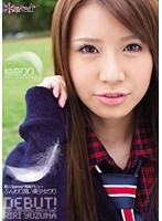 新人!kawaii*専属デビュ→ふんわり潤い美少女りり 柚奈りり ダウンロード