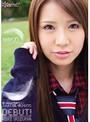 新人!kawaii*専属デビュ→ふんわり潤い美少女りり 柚奈りり