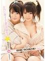 かわいい妹2人と夢の同棲性活 七沢るり 御厨あおい(kawd00380)
