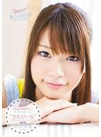 新人!kawaii*専属デビュ→ ちっちゃなエース'さわり〜な' 大沢里菜 ダウンロード
