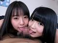 Wロリ美少女初共演&レズ解禁! いちごとつぼみ-エロ画像-3枚目
