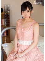 (kawd00461)[KAWD-461]Hooked Up With My Boyfriend