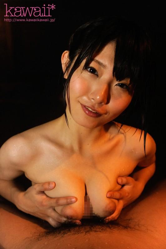 逢田みなみ 「君とみなみのエッチしまくり Virtual Journey」 サンプル画像 8
