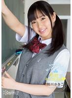 kawaii* High School 学校でセックchu 桜川かなこ ダウンロード