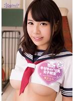 kawaii* High School 学校でセックchu キセキのハミ乳女子校生 稀夕らら ダウンロード