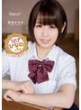 kawaii*high school サッカー部女子マネひなのっち! 菊池ひなの(kawd00646)