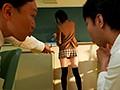スベスベの長い脚で学校中の視線を独占する 絶対領域スレンダー女子校生 緒奈もえ