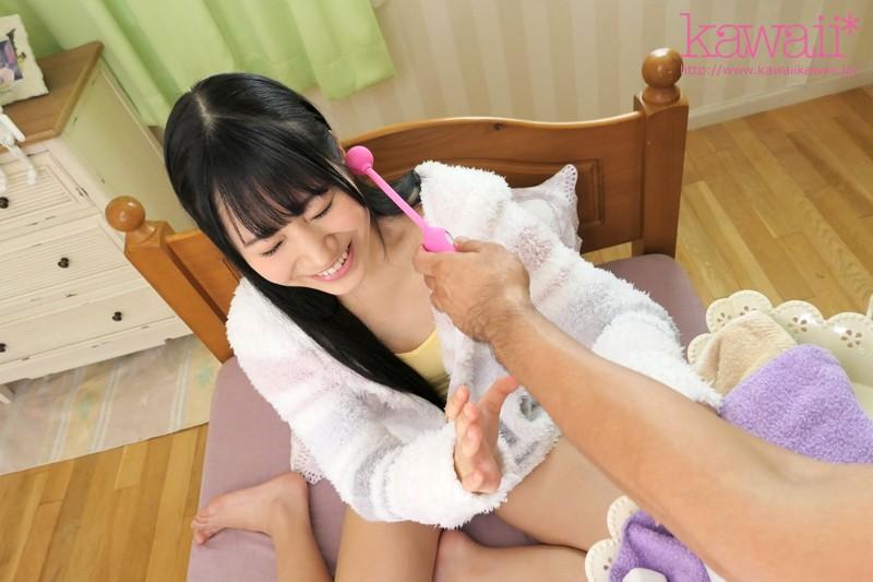 四ツ葉うらら 「新人kawaii 専属 発掘美少女 ハニカミ笑顔があどけないアイドル研究生 四ツ葉うららAVデビュー」 サンプル画像 8