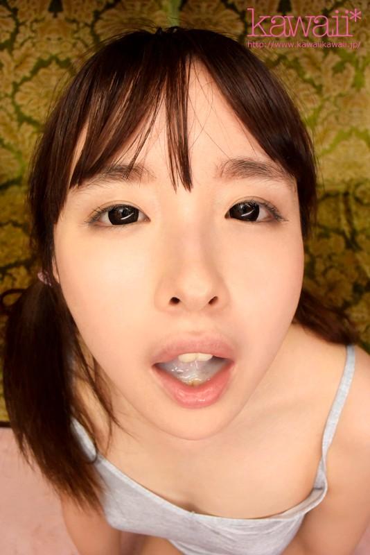 姫野あやめ 「ごっくん・中出しでドSの変態おじさんに飼い慣らされるドM美少女調教」 サンプル画像 3