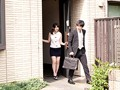 KAWATSUMA NTR 可愛すぎるセックスレスのFカップどM人妻、旦那が帰ってくる直前まで他人チ●ポ挿れられっぱなし中出しデビュー 桜結奈-エロ画像-2枚目
