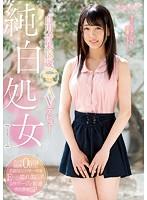 純白処女 白川杏果18歳 kawaii*専属AVデビュー