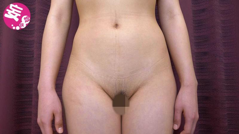 全裸鑑賞6 の画像5