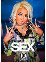 五十嵐レオナSEX ダウンロード