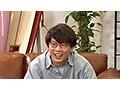 カチコチTV#1 NO勃起デート 三上悠亜 山岸逢花 小宮浩信 森田哲矢 No.8