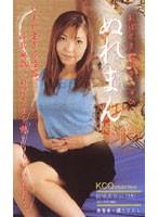 おばさまコレクション ぬれまん 山咲えりさん(35)