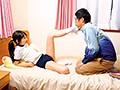 青い誘惑 弄ばれる家庭教師 跡美しゅりsample2
