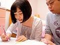 赤い欲望 生徒を弄ぶ家庭教師 高坂ひまりsample1