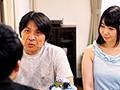 青い誘惑 弄ばれる家庭教師 一ノ瀬恋sample1
