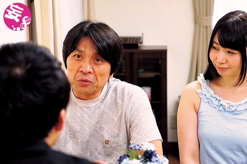 青い誘惑 弄ばれる家庭教師 一ノ瀬恋 画像1