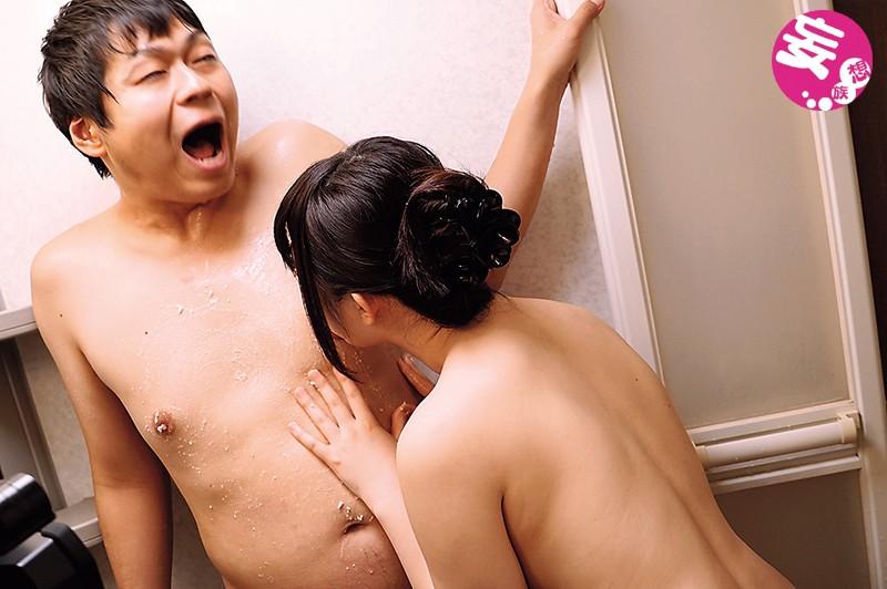 青い誘惑 弄ばれる家庭教師 一ノ瀬恋 画像2