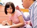赤い欲望 生徒を弄ぶ家庭教師 4時間コレクションsample6