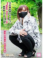 実在風俗嬢 AVデビュー 東京スカトロ専門風俗「排泄マニア」在籍あやめさん