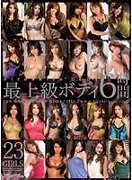 kira☆kira BEST 最上級ボディ6時間 ダウンロード