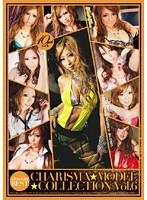 kira☆kira BEST CHARISMA☆MODEL☆COLLECTION Vol.6 ダウンロード