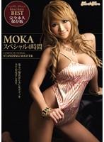 kira☆kira BEST MOKAスペシャル4時間 [KIBD-063]