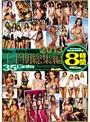 kira★kira BEST 2013上半期総集編 8時間