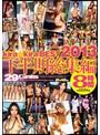 kira☆kira BEST2013 下半期総集編8時間