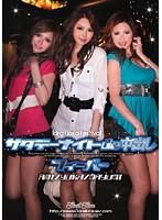 kira☆kira Festival サタデーナイトde中出しフィーバー ダウンロード