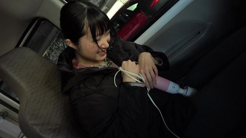 オナニーは週7回(1度に6時間)のすきものロリ系シングルマザー 電マを持参しての趣味と実益を兼ねた個人的エロ撮影。 あやめ陽菜 1枚目